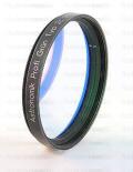 Astronomik Green Filter