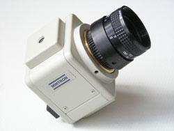 Mintron 23S85HC-EX Mono Camera