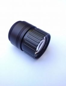 25mm PoleMaster Lens for QHY5-II Series Cameras