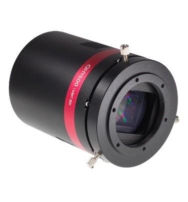 QHY600L (Lite) Mono CMOS Cooled Camera